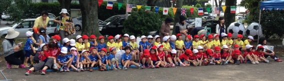 Yochien 2014 Field Day
