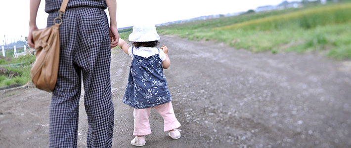 Article on Single Mother's in Japan