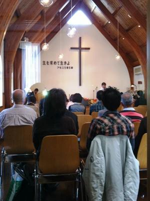 Okazaki Church