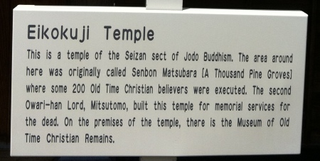 Sign Outside the Temple