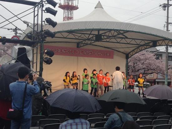 Kids Gospel Choir