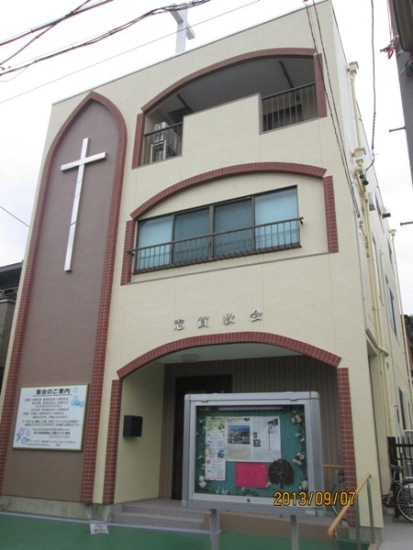 Shiga Church