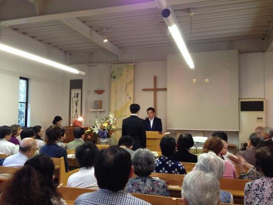 Pastor Installation