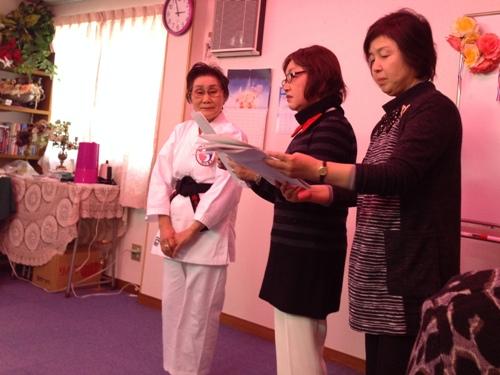 Okazaki Party
