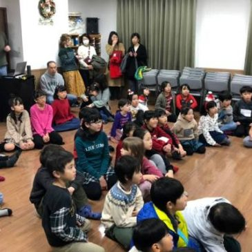 Kid's English Christmas @ Shiga